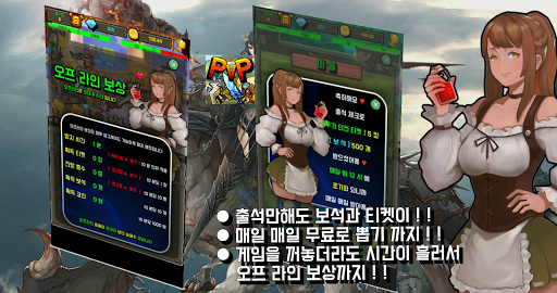 Code Triche UGLY KNIGHT:IDLE CLICKER APK MOD (Astuce) screenshots 3