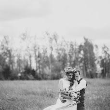 Wedding photographer Elena Fofanova (fofanova). Photo of 02.08.2016