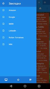 Alice: Wonder Browser - náhled