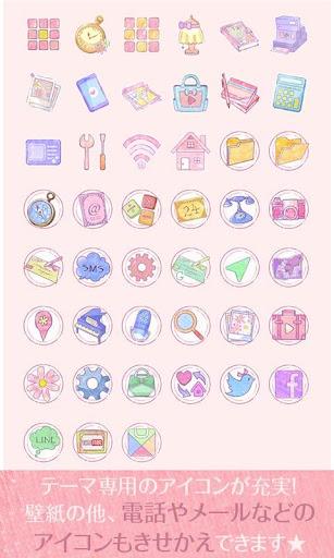 無料个人化Appのかわいい壁紙・アイコン-margaret-無料きせかえ|記事Game