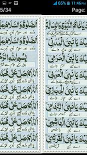 Darood-e-Akbar - náhled