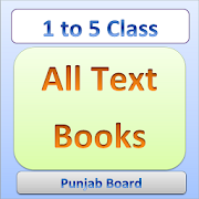 Text books for class 1 to 5