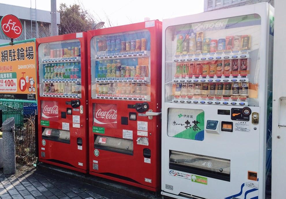 Various vending machines in Tokyo