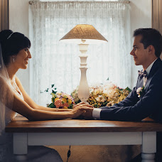 Wedding photographer Andrey Sitnichuk (stnchk). Photo of 04.03.2017