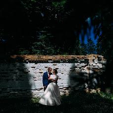 Wedding photographer Vladlen Lysenko (vladlenlysenko). Photo of 04.06.2017