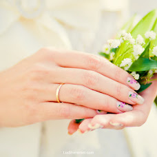 Wedding photographer Liya Sheremet (Liasheremet). Photo of 10.02.2013