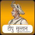 Tipu Sultan Biography icon