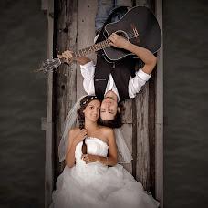 Wedding photographer Natalia Leonova (NLeonova). Photo of 08.04.2015