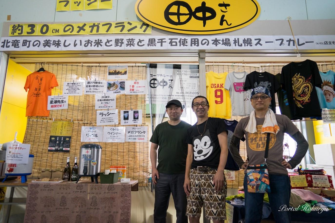 「スープカレーの田中さん」店主・高田裕司さん(中)、「鮨処有馬」店主・有馬正隆さん(左)、「(有)ドルーティ」 代表・高橋哲さん(右)