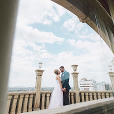 Свадебный фотограф Катерина Сапон (esapon). Фотография от 07.05.2017