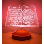 தமிழ் குர்ஆன் ட்ராஸ்லேசன் Tamil Quran Translation
