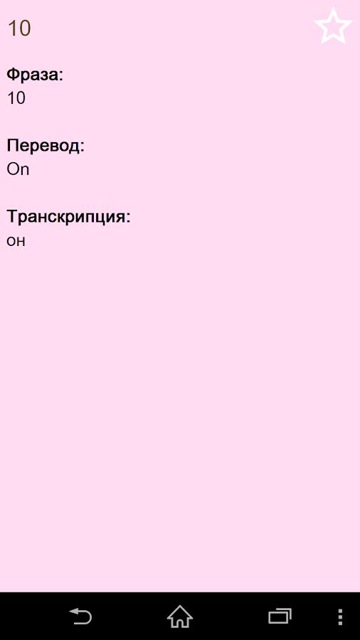 Русско-турецки сайты знакомств