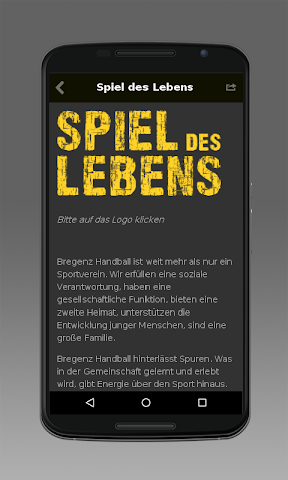 android Bregenz Handball Screenshot 1