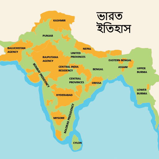 History of India in Bengal