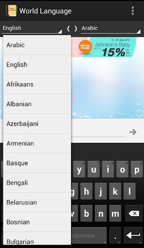 World Language Translator