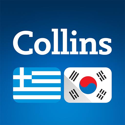 Collins Korean<>Greek Dictionary Icon