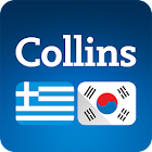 Collins Korean<>Greek Dictionary icon