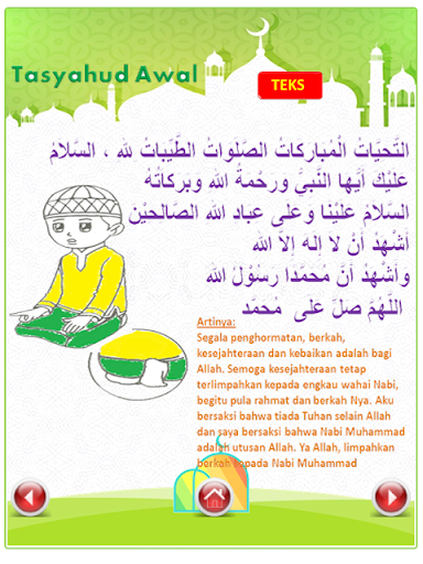 Edukasi Anak Muslim screenshots 1