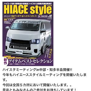 ハイエース  5型 S-GL改 のカスタム事例画像 波平【R-STYLE】さんの2020年02月10日23:37の投稿