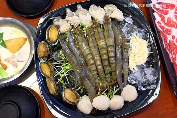 田原鍋 日式涮涮鍋