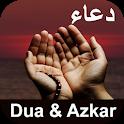 Dua and Azkar : اذكار الصباح والمساء, مسنون دعائیں icon