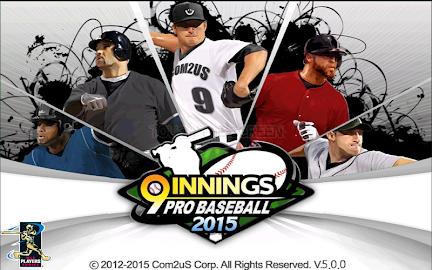 9 Innings: 2015 Pro Baseball Screenshot 13
