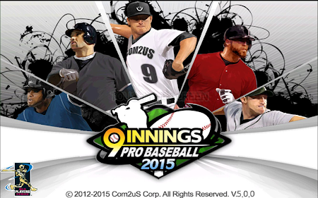 9 Innings: 2015 Pro Baseball 5.1.8 screenshot 185759