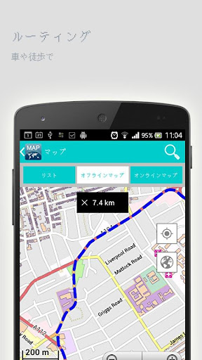 バハマオフラインマップ|玩旅遊App免費|玩APPs