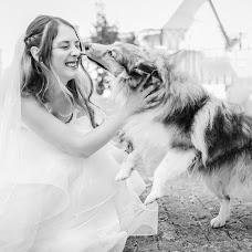 Hochzeitsfotograf Mischa Baettig (mischabaettig). Foto vom 07.10.2019
