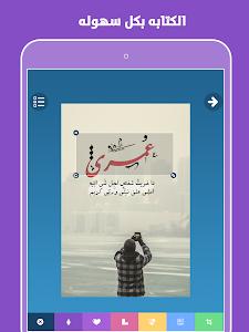 Al-Musamem v2.0.7 (Full)