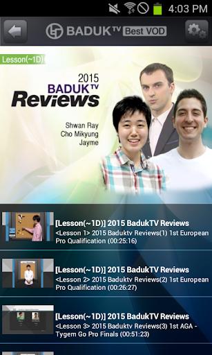 2015 BadukTV Reviews