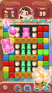 Peko Blast : Puzzle 11