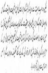 pg 22 partial