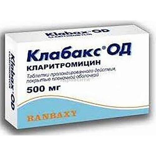 Клабакс ОД таблетки п.п.о. 500мг 7 шт.