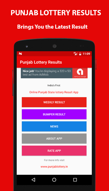Punjab lottery Results- screenshot
