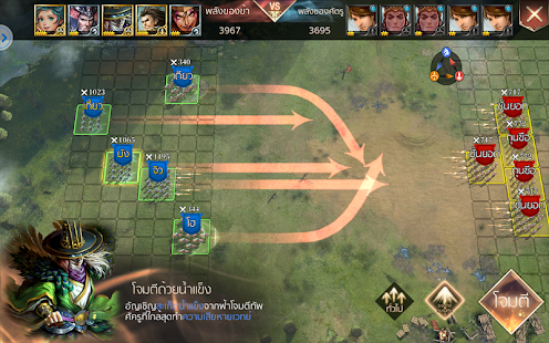 Game GIGA Three Kingdoms APK for Windows Phone
