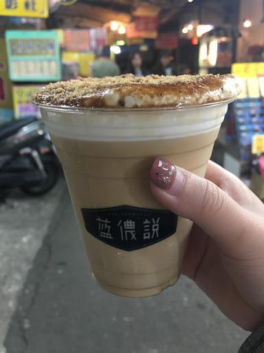 好喝!喜歡黑糖拿鐵最上面灑的黑糖粉跟奶霜與咖啡結合