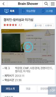 한국총괄 MEETUP - náhled