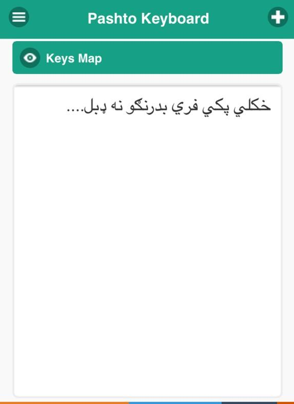 Pashto Dictionary Offline V2- screenshot