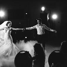 Wedding photographer Artur Uspekhov (uspehov). Photo of 10.11.2016