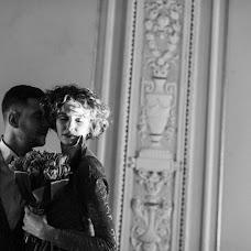 Wedding photographer Dima Francev (vapricot). Photo of 28.05.2015