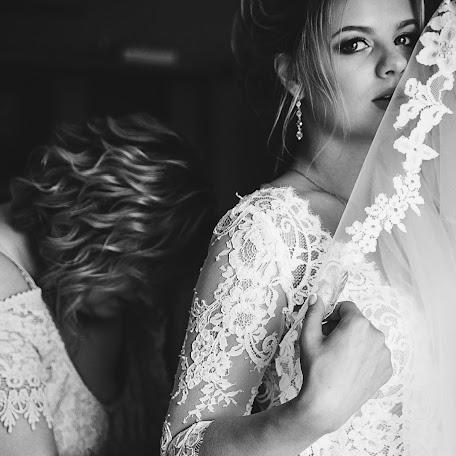 Wedding photographer Evgeniy Martynov (MartinFox). Photo of 20.01.2018