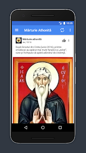 Orthodox Teachings- screenshot thumbnail