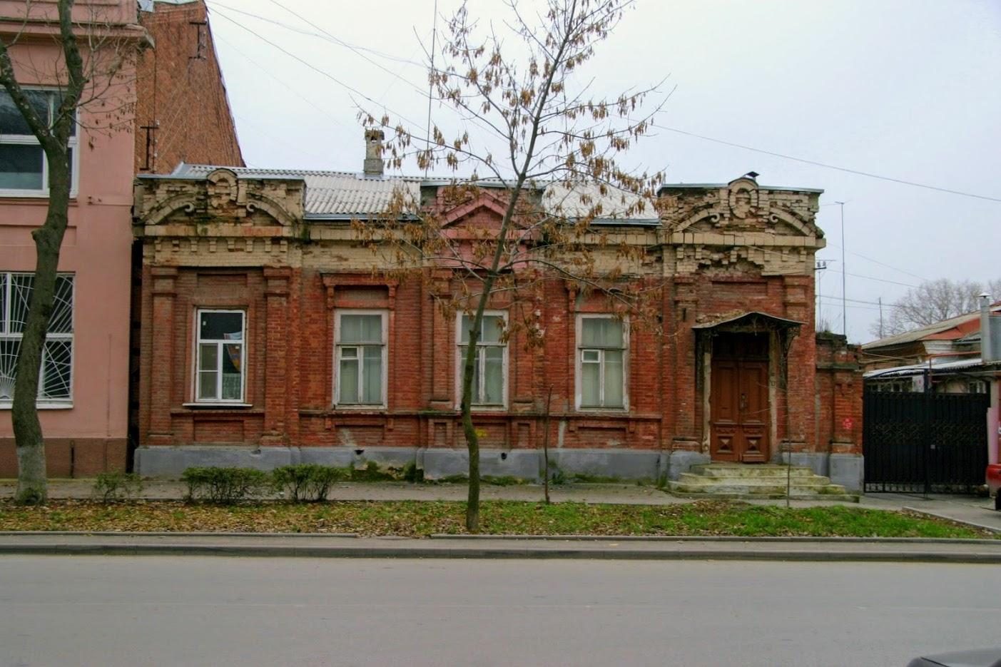 https://sites.google.com/site/istoriceskijtaganrog/cehova-ulica/dom-79