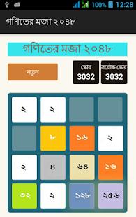 ???? screenshot