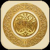 Life of Prophet Muhammad PBUH