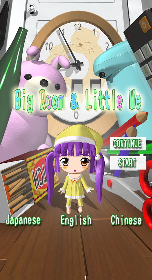 EscapeGame BigRoom & Little me- screenshot