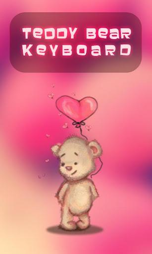 泰迪熊键盘