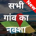 All Village Maps : सभी गांव का नक्शा icon
