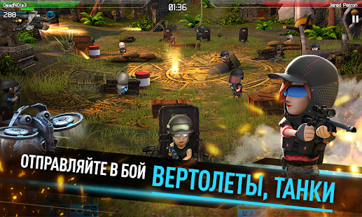 WarFriends: PVP-шутер Screenshot